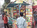 The book stall area of old Dhaka (8475670772).jpg