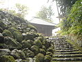 The center of old Nikko before the Toshogu built - panoramio.jpg