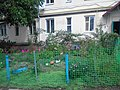 The flower bed near the house. September 2013. - Клумба перед домом. Сентябрь 2013. - panoramio (1).jpg