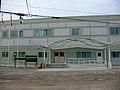 The health centre (231479391).jpg