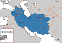 The maximum extent of the Safavid Empire under Shah Abbas I.png