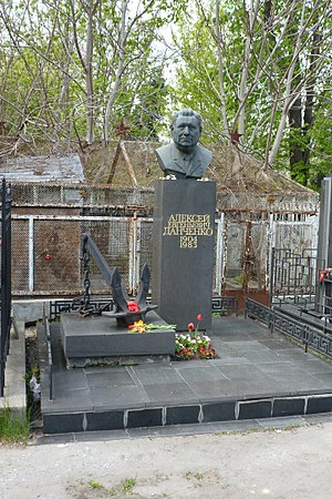 Black Sea Shipping Company - The tombstone of the best Leader of Black Sea Shipping Company Aleksey Danchenko on the Second Christian Cemetery in Odessa.
