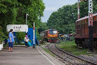 Thon Buri railway station - Locomotive Depot