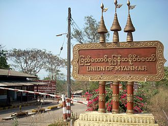 Three Pagodas Pass - Myanmar–Thailand border checkpoint at Three Pagodas Pass.