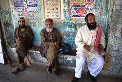 People from Peshawar