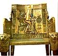 Thronsessel von Tutanchamun.jpg