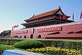 Tiananmen Gate (2872270062).jpg