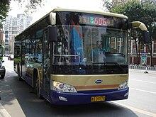 Tva dodsoffer vid bussexplosioner i kina
