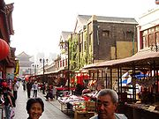 Gulou Shopping Street and Drum Tower