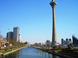 Tianjin Radio and Television Tower - A view of the Tianjin TV Tower and the surrounding grounds