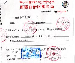 Visa policy of china wikipedia tibet travel permit for foreigners freerunsca Images