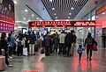Ticket and ID inspection entrance of Zhuhai Railway Station (20190118174858).jpg