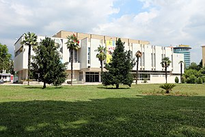 National Art Gallery of Albania