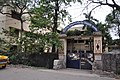 Titagarh Krishnanath Municipal High School - Titagarh - North 24 Parganas 2012-04-11 9686.JPG