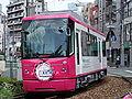 Toden8801tail-20090426-Otsuka.jpg