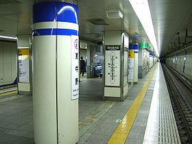 月台(摄于2008年3月25日)