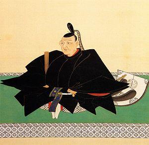 Tokugawa Yoshimune - Image: Tokugawa Yoshimune