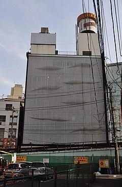 Tokyo Kinema Club-1.jpg