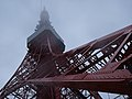 Tokyo Tower under rain viewed from the bottom up.jpg