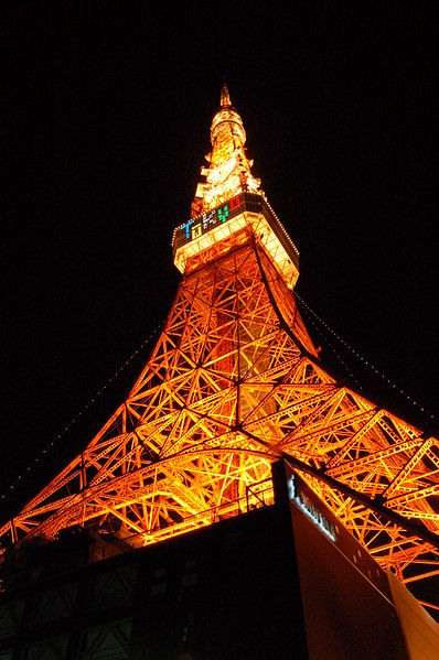 File:Tokyo tower olympic 2016.jpg