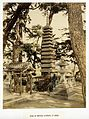 Tomb of Imperial Kiyomori LACMA M.91.377.12.jpg