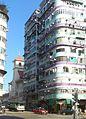 Tong Mi, Hong Kong - panoramio (2).jpg