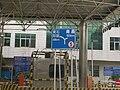 TongshanXian-G106-G316-junction-0019.jpg
