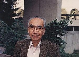 Tosio Kato - Image: Tosio kato