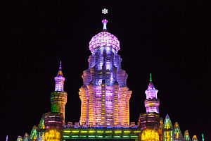 חרבין: Tower at Harbin Ice and Snow Festival 2012