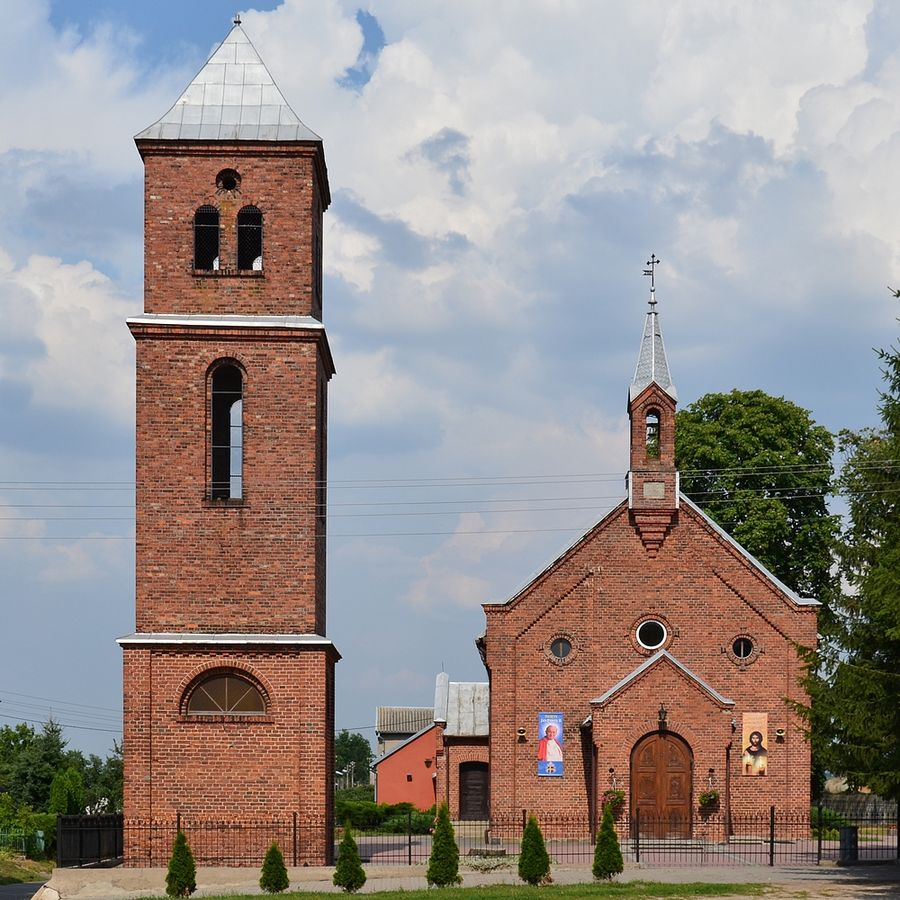 Trąbin-Wieś