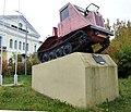 Tractor ТДТ-40 (Petrozavodsk).jpg