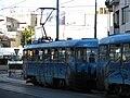 Tram Dinamo Zagreb.JPG