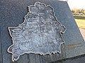Trascianiec extermination camp 67.jpg