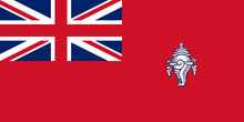 Travancore State Merchant Flag.png