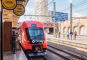 Companhia Paulista de Trens Metropolitanos - Image: Trem Linha Coral CPTM