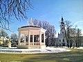 Trg Eugena Kvaternika Bjelovar zimi.jpg
