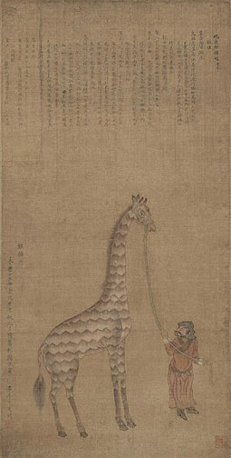 A Bengali envoy presenting a giraffe as a tributary gift in the name of King Saif Al-Din Hamzah Shah of Bengal (r. 1410-12) to the Yongle Emperor of Ming China (r. 1402-24). Tribute Giraffe with Attendant.jpg