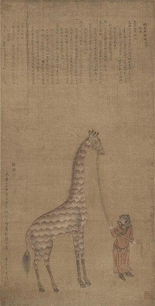 File:Tribute Giraffe with Attendant.jpg