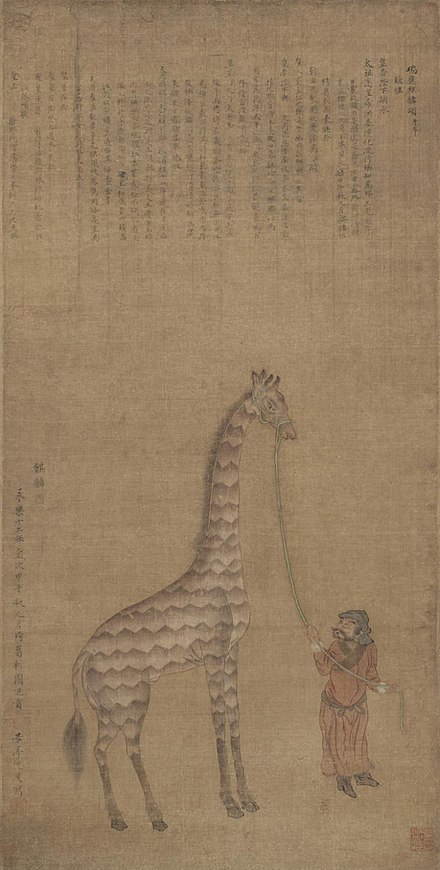 The Yongle Emperor commissioned Shen Du to make this painting of the tribute giraffe, presented by Bengal on 20 September 1414 (Philadelphia Museum of Art). Tribute Giraffe with Attendant.jpg