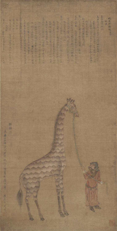 Tribute Giraffe with Attendant