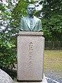 Tsuchii Bansui.jpg