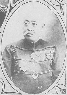 Tsukamoto Katsuyoshi