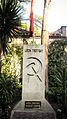 Tumba de Trotsky (4124297845).jpg