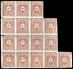 Turkey 1912 court fee revenue 100pi Sul553 sheet of 16.jpg