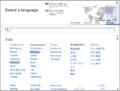 ULS Language list.png