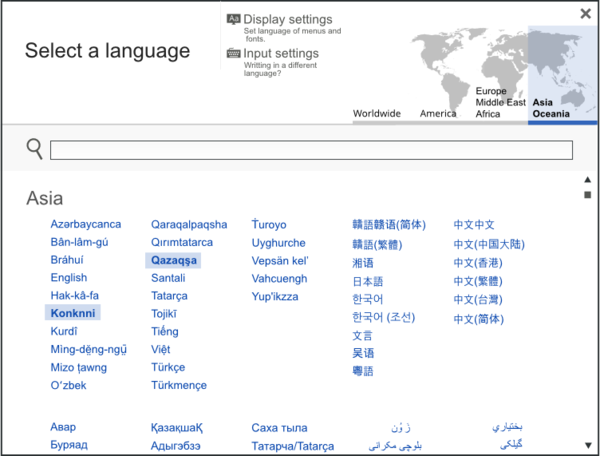 Universal Language SelectorSpecification MediaWiki - List of languages around the world