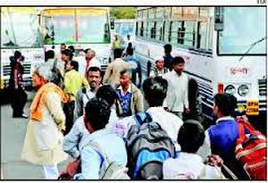 Uttar Pradesh State Road Transport Corporation - UPSRTC Bus Service in Daryaoganj