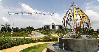 Universiti Sains Islam Malaysia - Image: USIM Campus, Bandar Baru Nilai, Negeri Sembilan