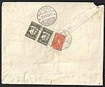 USSR 1933-06-15 cover backside.jpg