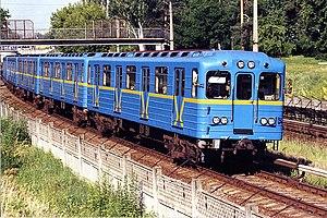 Kiev Metro - A type E-zh train on the metro's Line 1.